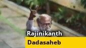 India's most loved superstar Rajinikanth to be given Dadasaheb Phalke Award