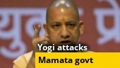 Yogi Adityanath hits out at Mamata govt, says people will be able to chant Jai Shri Ram slogans after May 2