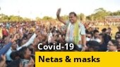 Covid-19: Netas mingle with crowd without masks