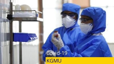 40 doctors test Covid-19 positive at Lucknow's KGMU