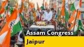 22 Assam Congress candidates taken to Jaipur for safekeeping