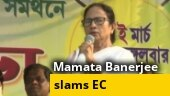 Mamata Banerjee hits out at Election Commission for barring her from visiting Cooch Behar