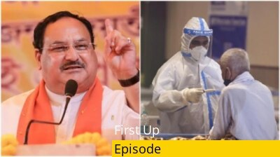 Nadda's roadshow in Bengal today; India's health infrastructure crumbles as Covid cases rise