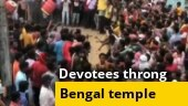 Watch: Thousands throng temple in West Bengal's Medinipur to celebrate Gajan festival