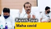 Exclusive: Maha health minister Rajesh Tope gives state's Covid report card