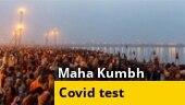 Coronavirus: RT-PCR Covid test mandatory for Kumbh Mela visitors