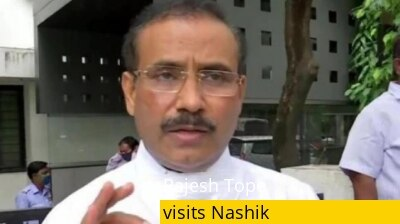 Nashik oxygen tank leak: Health Minister Rajesh Tope on his way to take stock of situation