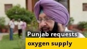 Punjab CM Amarinder Singh urges Centre to ensure uninterrupted oxygen supply
