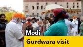 PM Modi pays tribute to Guru Teg Bahadur on 400th Parkash Purab at Gurdwara Sis Ganj Sahib