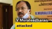 Union Minister V Muraleedharan's vehicle attacked by mob in Bengal's West Midnapore