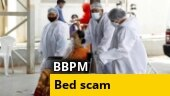 My name came up but have nothing to do with war room: BBMP joint commissioner on bed scam
