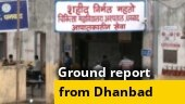 No oxygen beds, hospitals turning away Covid patients | Ground report from Dhanbad