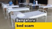 Bengaluru bed scam: BBMP asks suspended 17 Covid war room workers to rejoin