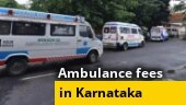 Karnataka government to cap private ambulance prices