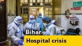 Darbhanga: Covid-19 patients treated in crumbling hospital building