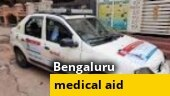 Bengaluru doctor treats Covid patients for free in car-turned clinic
