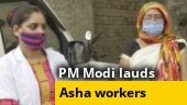 PM Modi lauds Asha workers: Will these frontline heroes get their due now?
