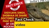 Fact Check video: Digvijaya Singh, Shobhaa De share doctored NYT front page with picture of crocodile mocking PM Modi