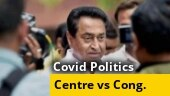 Watch | BJP hits out at Congress leader Kamal Nath over 'Divisive Politics'
