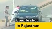 Doctor couple shot dead in broad daylight in Rajasthan''s Bharatpur, revenge killing suspected