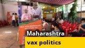 BJP slams Maha Vikas Aghadi govt over vaccine shortage