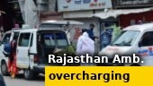 Rajasthan transport department issues order to install GPS system in ambulances to curb overcharging