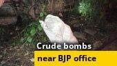 Kolkata: 51 crude bombs recovered near BJP office