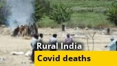 Covid-19 caused excess mortality rate in rural India
