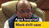 UP govt orders probe into Agra hospital 'mock drill' tragedy