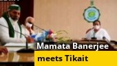 Mamata Banerjee meets Rakesh Tikait, extends support to farmers' protest