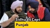 Sidhu VS Amarinder in Punjab posses challenge for Congress leadership