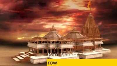 Ayodhya Mayor Rishikesh Upadhyay explains latest Ram temple row