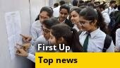 CBSE likely to announce marking criteria for Class 12; family feud in LJP; and more