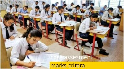 CBSE Class 12 marking criteria to be announced today