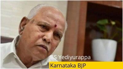 BJP vs BJP in Karnataka