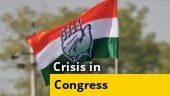 Dissent continues to brew within Congress, leadership crisis in Karnataka, Punjab