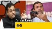 BJP's jibe at Rahul Gandhi over his vaccine advice; Punjab CM Amarinder Singh meets Congress panel; more