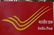 India Post puts out a notification for GDS posts, apply now