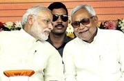 PM Modi with Bihar CM Nitish Kumar
