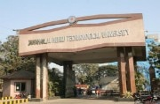 JNU to start special centre for Sanskrit studies along with engineering and management courses