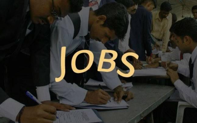 assistant professor recruitment 2017 in mppsc