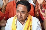 The lotus beater: Can Kamal Nath deliver for Congress?