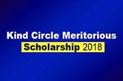 Kind Circle Meritorious Scholarship 2018: Know how to apply