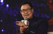 Kiren Rijiju at India Today Conclave East