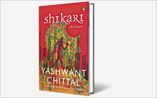 Yashwant Chittal's Shikari