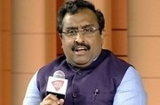 Ram Madhav, BJP National General Secretary, at Agenda Aaj Tak in Delhi.Ram Madhav, BJP National General Secretary, at Agenda Aaj Tak in Delhi.