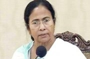 Mamata unveils West Bengal's emblem, says each state must retain its individual character
