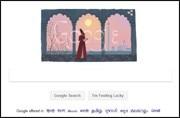 Google dedicates beautiful doodle to legendary poet Mirza Ghalib on his 220th birth anniversary