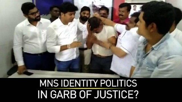 MNS vigilantism in garb of justice. Beat up man accused of paedophilia