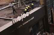 Kamala Mills fire: Mojo's Bistro owner Yug Pathak arrested after fire brigade report